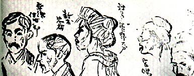 condemnde_jap